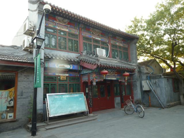 Beijing Nov. 2010 part one 005
