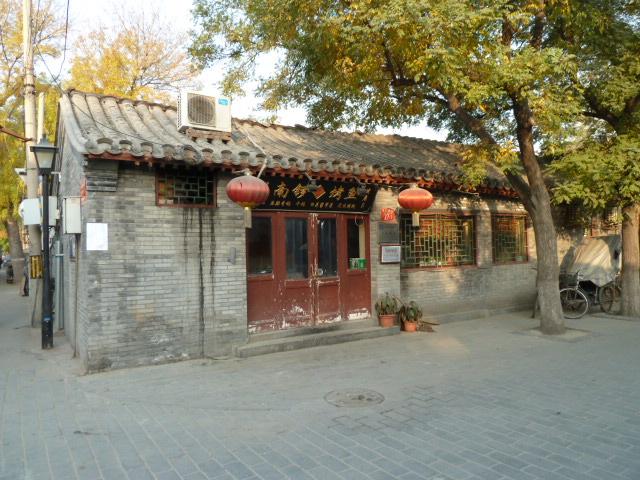 Beijing Nov. 2010 part one 007